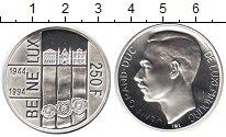 Изображение Мелочь Люксембург 250 франков 1994 Серебро Proof