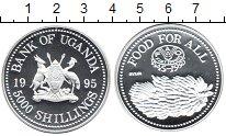 Изображение Монеты Уганда 5.000 шиллингов 1995 Серебро Proof- ФАО
