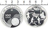 Изображение Монеты Казахстан 100 тенге 2007 Серебро Proof-