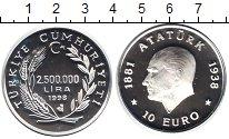 Изображение Монеты Турция 2500000 лир 1998 Серебро Proof-