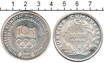 Изображение Монеты Турция 50000 лир 1994 Серебро Proof- 100-летие Олимпийско