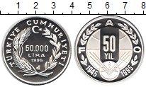 Изображение Монеты Турция 50000 лир 1995 Серебро Proof- 50-летие ФАО.