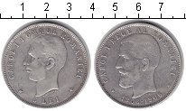 Изображение Монеты Румыния 5 лей 1906 Серебро VF Карл I