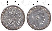 Изображение Монеты Пруссия 3 марки 1919 Серебро XF Вильгельм II