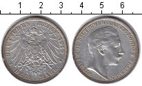 Изображение Монеты Германия Пруссия 3 марки 1919 Серебро XF
