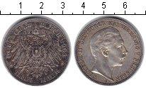 Изображение Монеты Пруссия 3 марки 0 Серебро  Вильгельм II