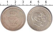Дания 5 крон 1960 цена 15 копеек 1956 года