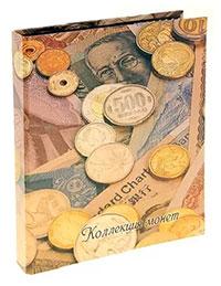 Изображение Аксессуары для монет Optima Альбом российский на кольцах (формат Optima) (ламинированный, в твёрдом переплёте) 0