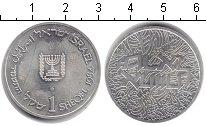 Изображение Монеты Израиль 1 шекель 1984 Серебро XF