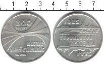Изображение Монеты Венгрия 200 форинтов 1975 Серебро XF