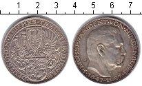 Изображение Монеты Веймарская республика жетон 1927 Серебро XF Гинденбург