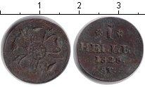 Изображение Монеты Липпе-Детмольд 1 хеллер 1828 Медь VF