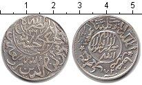 Изображение Монеты Йемен 1/4 риала 1367 Серебро VF