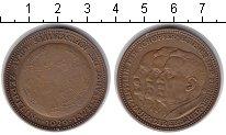 Изображение Монеты Веймарская республика жетон 1929 Медь XF Граф Цеппелин