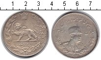 Изображение Монеты Иран 5 кран 1306 Серебро XF