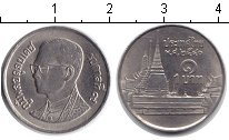 Изображение Барахолка Таиланд 1 бат 2000 Медно-никель XF регулярный чекан