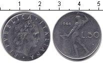 Изображение Дешевые монеты Италия 50 лир 1964 Медно-никель XF