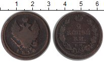 Изображение Монеты 1801 – 1825 Александр I 2 копейки 1814 Медь VF