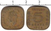 Изображение Монеты Шри-Ланка Цейлон 5 центов 1944 Медь