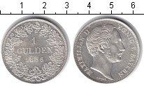 Изображение Монеты Бавария 1 гульден 1856 Серебро XF Максимилиан II