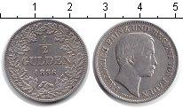 Изображение Монеты Баден 1/2 гульдена 1856 Серебро VF