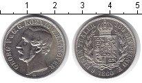 Изображение Монеты Ганновер 1/6 талера 1860 Серебро XF Георг V