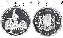 Изображение Монеты Сомали 250 шиллингов 2002 Серебро Proof- Олимпийские игры Рим