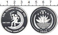 Изображение Монеты Бангладеш 1 така 1992 Серебро Proof-