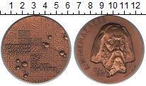 Изображение Монеты СССР Монетовидный жетон 1984 Медь UNC- 150 лет Д.И. Менделе