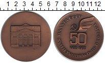Изображение Монеты СССР Монетовидный жетон 1982 Медь UNC- 50 лет торгово-промы
