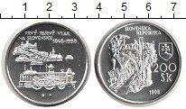 Изображение Монеты Словакия 200 крон 1998 Серебро UNC-