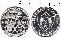 Изображение Монеты Фуджейра 5 риалов 1972 Серебро Proof- Олимпиада Мюнхен 197