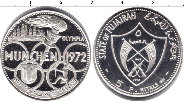 Картинка Монеты Фуджейра 5 риалов Серебро 1972