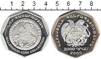 Изображение Монеты Армения 2000 драм 2000 Серебро Proof