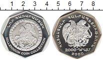 Изображение Монеты Армения Армения 2000 Серебро Proof