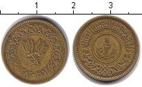 Изображение Мелочь Йемен 1/2 букша 1963 Медь XF