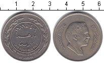 Изображение Монеты Иордания 100 филс 1989 Медно-никель XF Король Хуссейн ибн Т
