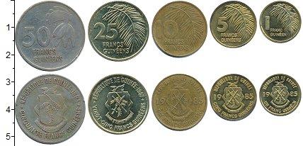 Изображение Наборы монет Экваториальная Гвинея Гвинея 1985-1994 0  VF В наборе 5 монет. !!