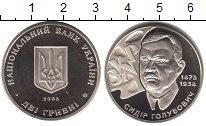 Изображение Монеты Україна 2 гривны 2008 Медно-никель UNC- Сидор Голубович