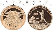Изображение Мелочь Северная Корея 20 вон 2008 Латунь Proof-