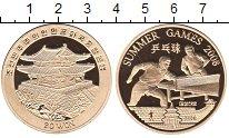 Изображение Монеты Северная Корея 20 вон 2008  Proof-