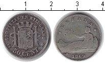 Изображение Монеты Испания 50 сентимо 1869 Серебро VF Временное правительс