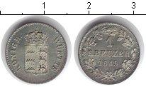 Изображение Монеты Вюртемберг 1 крейцер 1845 Серебро XF