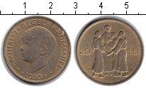 Изображение Монеты Румыния 20 лей 1930  XF Михай I