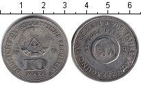 Изображение Монеты ГДР 10 марок 1981 Медно-никель XF 700 лет Берлинскому