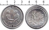 Изображение Монеты Руанда 200 франков 1972 Серебро Proof