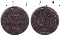 Изображение Монеты Германия 1 копейка 1916
