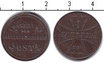 Изображение Монеты Германия 1 копейка 1916   Оккупация.