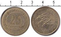 Изображение Монеты Экваториальная Гвинея 25 франков 1985  XF