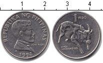 Изображение Монеты Филиппины 1 песо 1994 Медно-никель XF Хосе Ризаль. Бык